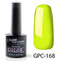 Lady Victory гель лак, объем 7,3 мл, GPC-168