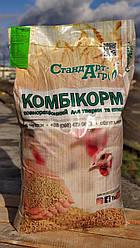Комбикорм ПК У-7 финиш для откорма бройлеров и мясных пород птицы