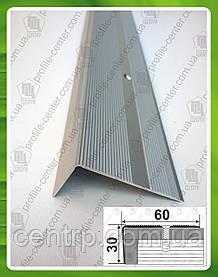 Угловой лестничный порожек 60 мм*30 мм А 60*30 Серебро, 1.8 м