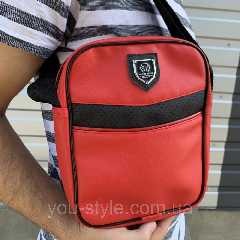 Мужская барсетка Phillip Plein красная (Филипп Пляйн) сумка через плече