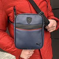 Мужская барсетка Puma Ferrari синяя (Пума Ферари) сумка через плече, фото 1