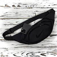 Мужская поясная сумка Nike, Бананка, черная. Черный логотип, фото 1