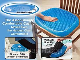 Гелева подушка для стільця