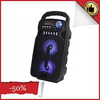 Аккумуляторная беспроводная колонка чемодан Ailiang AL-3603-DT, портативная Bluetooth акустика, сабвуфер