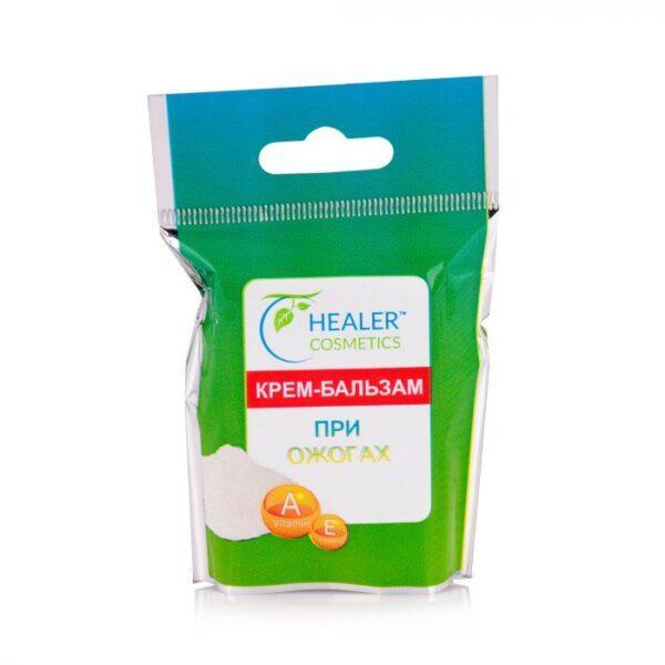 Крем-бальзам ПРИ ОЖОГАХ И ОБМОРОЖЕНИЯХ Healer Cosmetics с витаминами А и Е, 10г