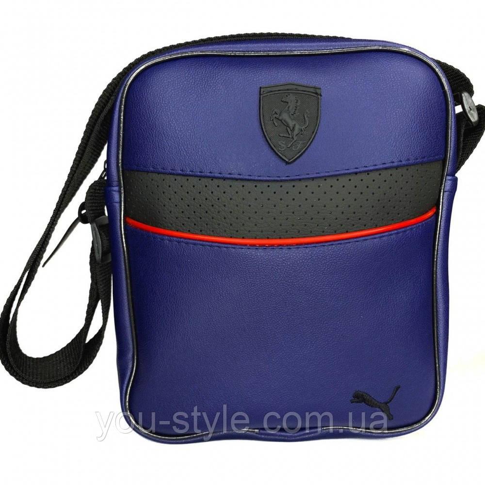 Мужская барсетка Puma Ferrari синий (Пума Ферари) сумка через плече