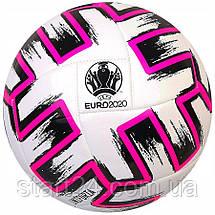 Мяч футбольный Adidas Uniforia Club FR8067 Size 5, фото 3