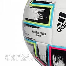Мяч футбольный Adidas Uniforia Training FU1549 Size 5, фото 3