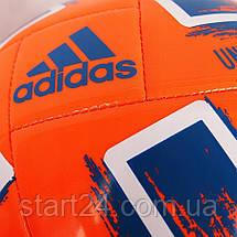 Мяч футбольный Adidas Uniforia Club FP9705 Size 5, фото 2