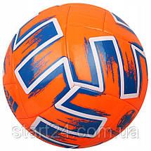 Мяч футбольный Adidas Uniforia Club FP9705 Size 5, фото 3