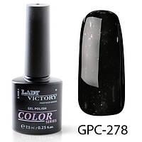 Lady Victory гель лак, объем 7,3 мл, GPC-278