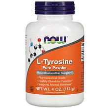 """L-тирозин NOW Foods """"L-Tyrosine"""" нейромедіатор, чистий порошок (113 г)"""