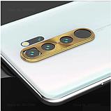 Алюмінієва захисна накладка на камери для Xiaomi Redmi Note 8 Pro /, фото 5