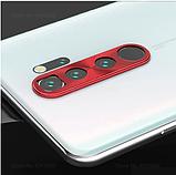 Алюмінієва захисна накладка на камери для Xiaomi Redmi Note 8 Pro /, фото 6