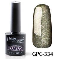 Lady Victory гель лак, объем 7,3 мл, GPC-334