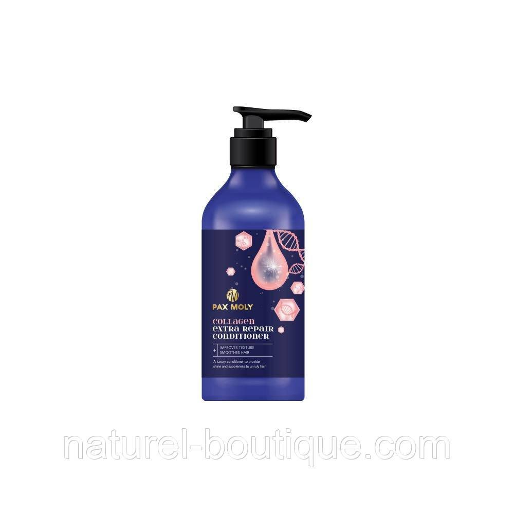 Кондиционер для волос Pax Moly Collagen Extra Repair  с коллагеном