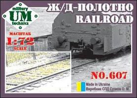 Железнодорожное полотно в масштабе 1/72. UMT 607