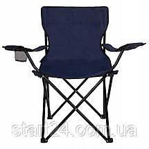 Кресло складное для кемпинга и рыбалки Springos CS0003, фото 2