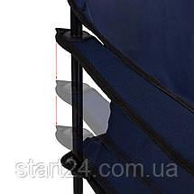 Кресло складное для кемпинга и рыбалки Springos CS0003, фото 3