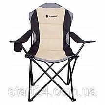 Кресло складное для кемпинга и рыбалки Springos CS0005, фото 3