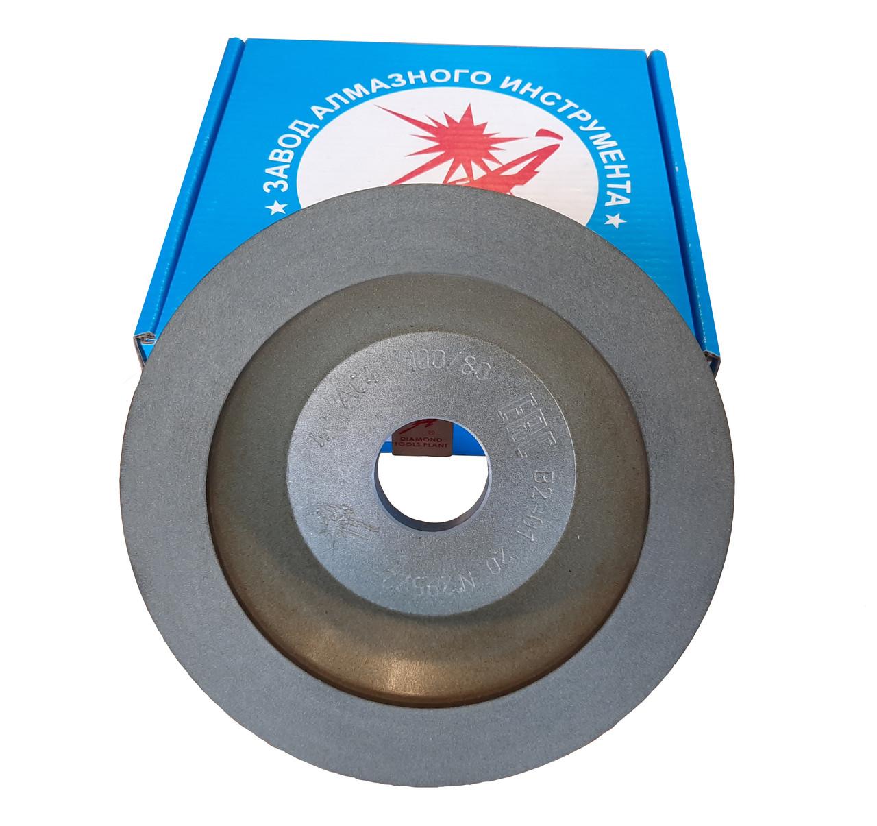 Круг алмазный чашечный конический 12А2-45 150х40х10х3х32 АС4 125/100 В2-01 100%