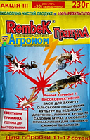 Средство от медведки RembeK (Рембек), 230 г, Украина