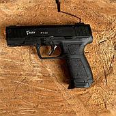 Пистолет стартовый KUZEY P122 черный с доп. магазином