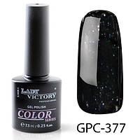 Lady Victory гель лак, объем 7,3 мл, GPC-377