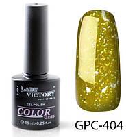 Lady Victory гель лак, объем 7,3 мл, GPC-404