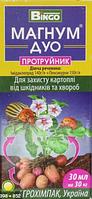 Инсекто-фунгицидный препарат контактного и системного действия Магнум Дуо, 30 мл, Агрохимпак, Украи