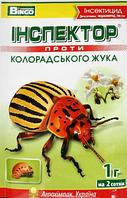 """Инсектицид системного и контактного действия Инспектор """"Жук"""" 1 г, Агрохимпак, Украина"""