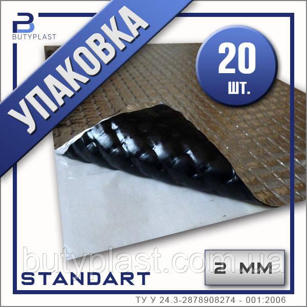 Виброизоляция Cтандарт 2 мм, 500х600 мм, Ф-50 мкм. Упаковка 20 шт.