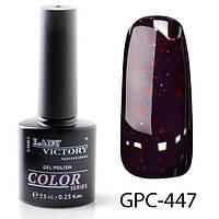 Lady Victory гель лак, объем 7,3 мл, GPC-447