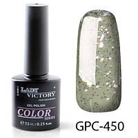 Lady Victory гель лак, объем 7,3 мл, GPC-450