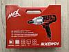 Гайковерт ударный сетевой MAX MXEW01 / 2,2кВт, фото 6