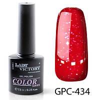 Lady Victory гель лак, объем 7,3 мл, GPC-434