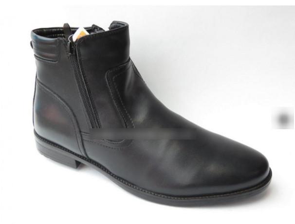 Чоботи , черевики зима