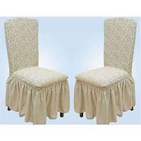 Чехлы VIP натяжные на стулья жаккардовые MILANO Venera набор 6 шт кремовые 204