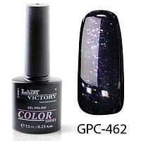Lady Victory гель лак, объем 7,3 мл, GPC-462