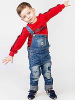 Красная кофта для мальчика из трикотажа-двунитка размеры 110,116,122,128