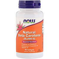 Now Foods, Натуральный бета-каротин, 25 000 МЕ, 90 мягких желатиновых капсул