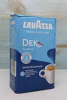 Кава мелена Lavazza Deco 250гр