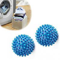 Шарики для стирки белья Ansell Dryer balls