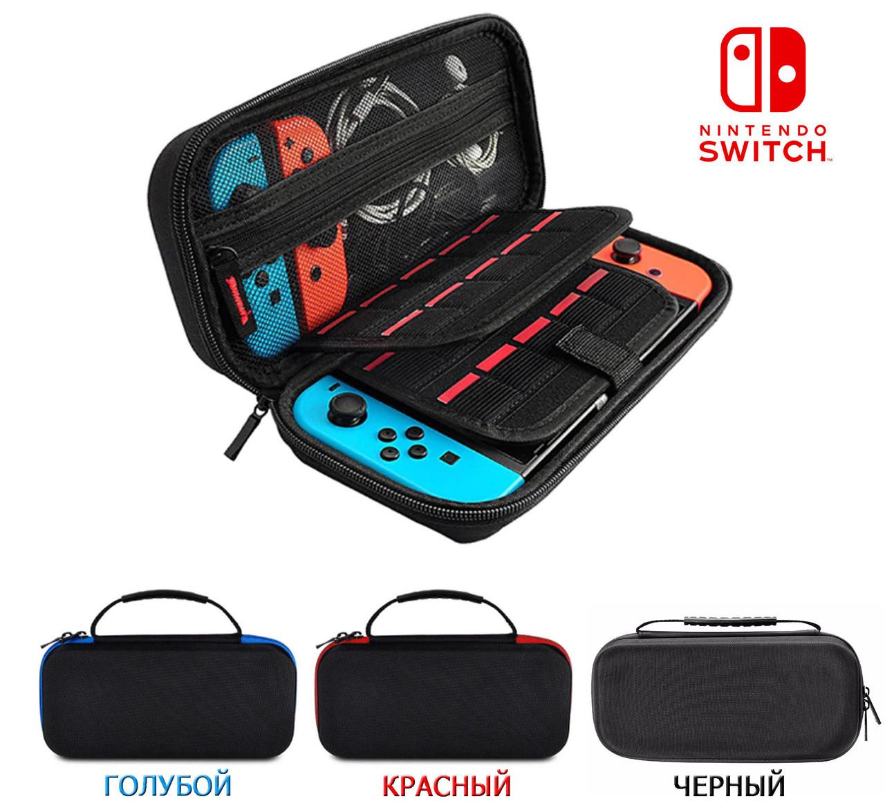 Тканевый чехол-кейс с ручкой для Nintendo Switch / Вместительный / Стекла / Пленки /