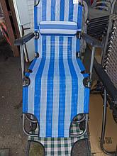 Шезлонг лежак сітка з підлокітником довжина 160 см