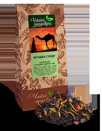 Черный цейлонский чай Загадка Востока с вишней, корицей и лепестками цветов 500 грамм