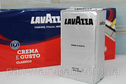 Кава мелена Lavazza Crema&Gusto 250гр