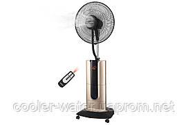 Вентилятор напольный ARDESTO FNM-X2G