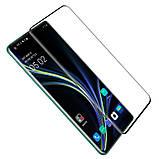 Nillkin Oneplus 8 Pro 3D DS+MAX Series Black Захисне Скло, фото 3