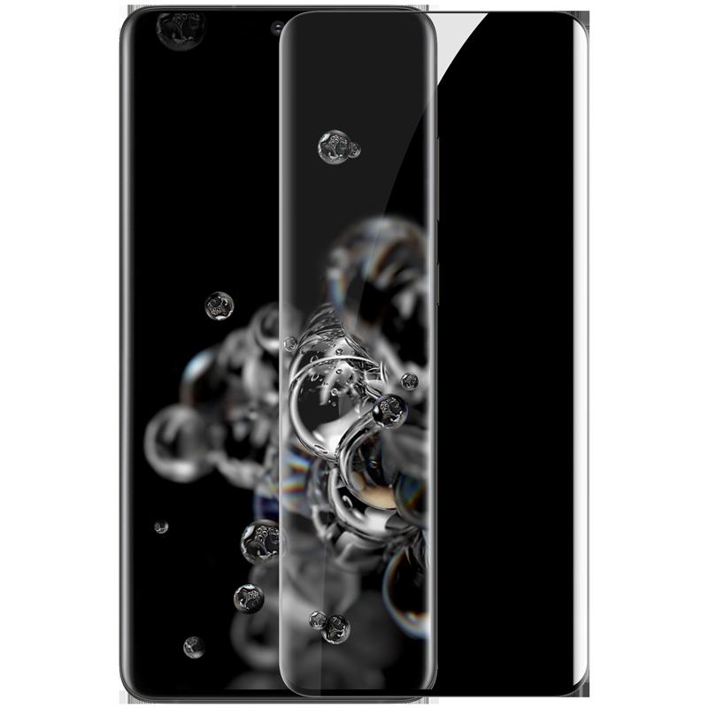 Nillkin Samsung Galaxy S20 Ultra 3D DS+MAX Series Black Защитное Стекло